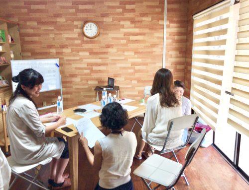 沖縄草世木カウンセリング講座【初級】を開催しました